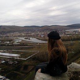 Фото Анька, Усть-Катав, 22 года - добавлено 24 августа 2017