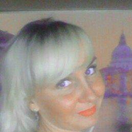 наталья, 31 год, Кимры