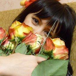 Нина, 40 лет, Томск