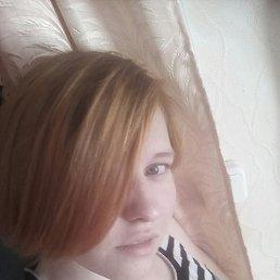 Дарья, 22 года, Котельниково