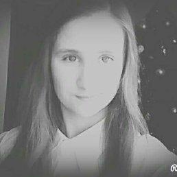 Дарья Федотова, 20 лет, Нелидово