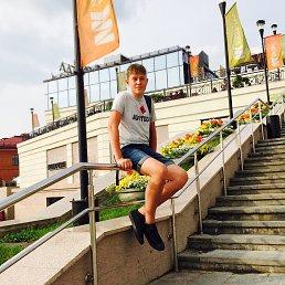 Сергей, 18 лет, Саянск