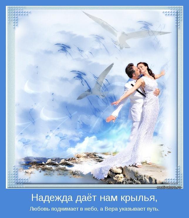 Седьмое небо стихи