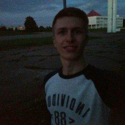 Александр, 23 года, Кумены