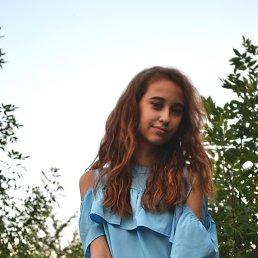 Полина, 17 лет, Новочеркасск