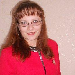 Евгения, 29 лет, Балахна