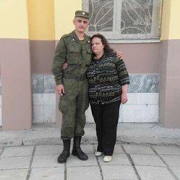 Екатерина, 45 лет, Краснотурьинск