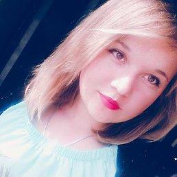 Анна, 20 лет, Угледар