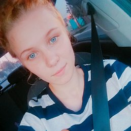 Анастасия, 24 года, Миасс