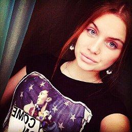Ирина, 24 года, Крымск