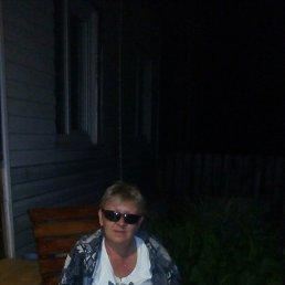 Елена, 49 лет, Трехгорный