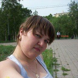 Ксения Грамолина, 29 лет, Улан-Удэ
