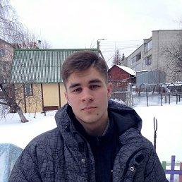 Руслан, 21 год, Москва