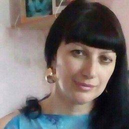 Ольга, 45 лет, Свободный