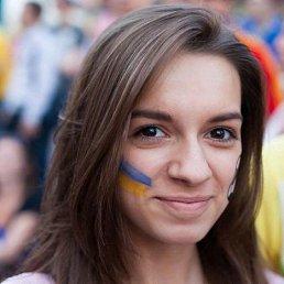 Оля, 29 лет, Видное