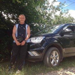 Анатолий, 59 лет, Кременная