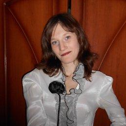 Вера, 24 года, Краснозаводск