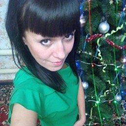 Элла, 33 года, Усть-Лабинск