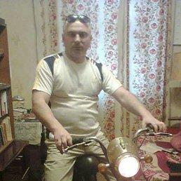 Віталій, 47 лет, Ватутино