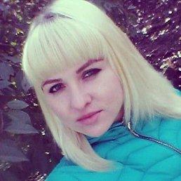 Кристина Горькова, 28 лет, Рязань