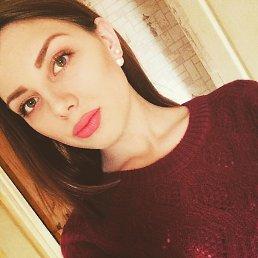 Arina, 20 лет, Златоуст