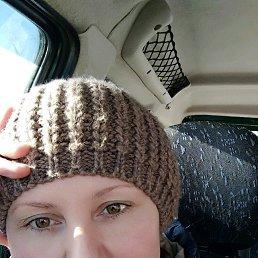 Ирина, 48 лет, Волосово