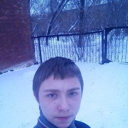Даниил, 18 лет, Усолье 7-е