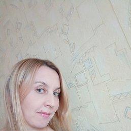 Лена, 43 года, Казань