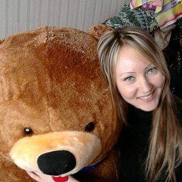 Полина, 32 года, Вязники