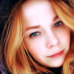 Марина Гачегова, 26 лет, Чердынь