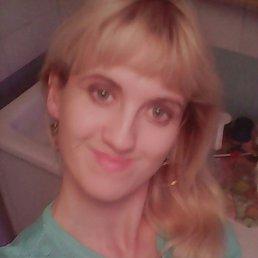 Римма, Миасское, 28 лет