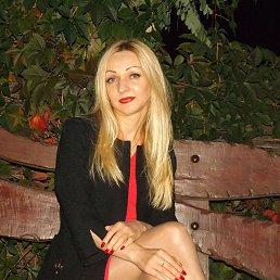 Ольга, 45 лет, Сарны