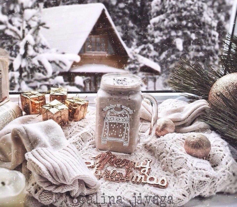 картинки вдохновляющие зимние перед