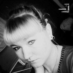 катя, 27 лет, Шимановск