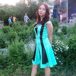 Аня, 29 лет, Северодонецк