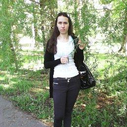 Юлия, 28 лет, Клинцы