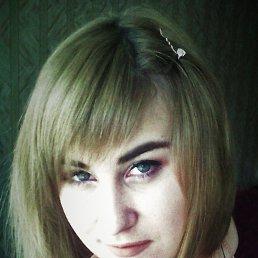 Татьяна, 26 лет, Кременчуг