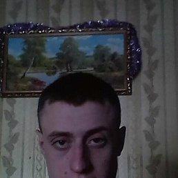 иван, 29 лет, Нурлат