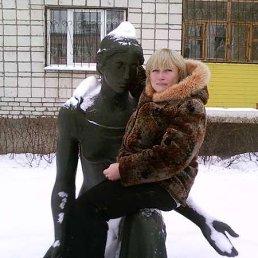 Татьяна Хвалёва, 48 лет, Похвистнево