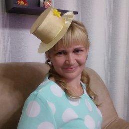 Валентина Борисенко, 30 лет, Еманжелинск