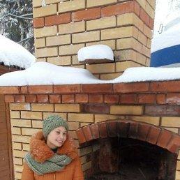 Елизавета, 29 лет, Ижевск