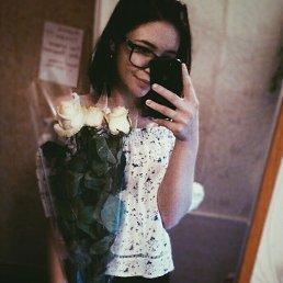 Татьяна, 18 лет, Белая Калитва