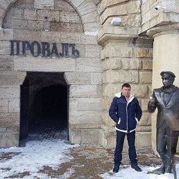 Олег, 41 год, Ровное