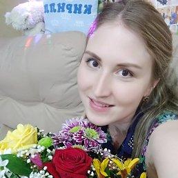 Наталья, 29 лет, Златоуст