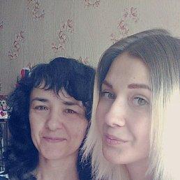 светлана, 44 года, Бердянск