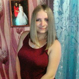 Маринка, 25 лет, Земетчино