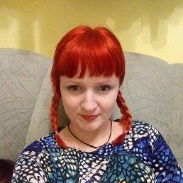 Алина, 30 лет, Лубны