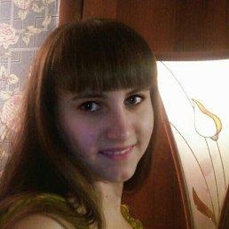Alena, 27 лет, Сумы
