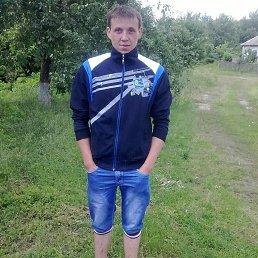 Ваня, 30 лет, Путивль