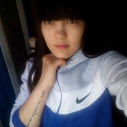 Марина, 21 год, Златоуст